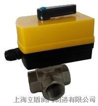 上海立盾阀门电动球阀