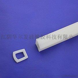 硅橡胶挤出密封条