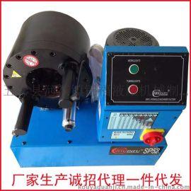 枣庄液压高压油管扣压机