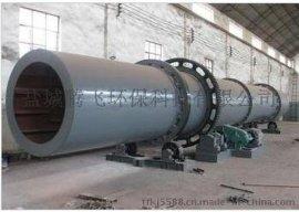 腾飞环保THNΦ2.4煤泥烘干机