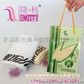 【包邮】20年毛巾 正品高档竹纤维广告礼品毛巾