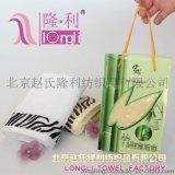 【包郵】20年毛巾 正品高檔竹纖維廣告禮品毛巾