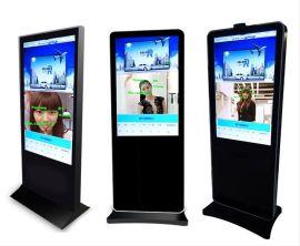 旺特尔42寸人脸识别观众分析广告机/落地式网络广告机