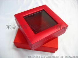 东莞佰盛 PVC开窗天地盖塑胶盒 耳环包装礼品盒