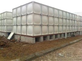 【水箱】-玻璃钢水箱 组合水箱 机压水箱