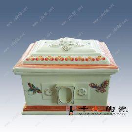 景德镇陶瓷骨灰盒,殡葬骨灰盒定做