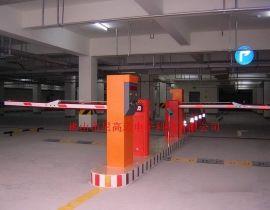 NGM智能停车场收费系统, 大型小区地下停车场, 直臂自动栏杆系统