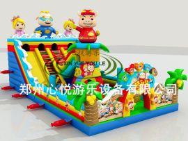 心悦儿童游乐设施四川猪猪侠充气城堡