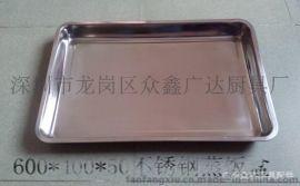 **商用厨具蒸饭柜配件不锈钢长方型米饭盆600*400*50蒸饭盆