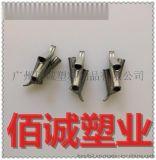 广东塑料焊枪厂家 专供焊嘴 三角焊嘴 价格优惠