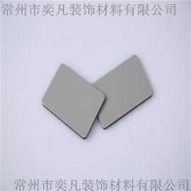 常州氟碳铝塑板 供应内外墙铝塑板工行灰 装饰建材 品质**