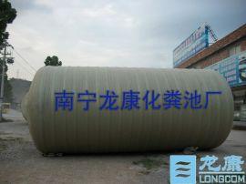 【HFC龙康玻璃钢化粪池】玻璃钢化粪池厂家玻璃钢化粪池型号