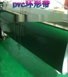 湖南PVC输送带厂家