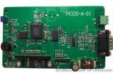 深圳龍華,觀瀾,承接電子貼片加工,電子插件加工,電子後焊加工
