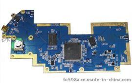 供应SMT加工,电子贴片加工,后焊,插件,PCBA 宝安西乡