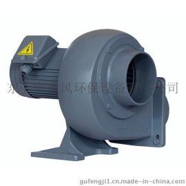 厂家直销小型鼓风机FMS-202 耐高温 耐腐蚀 低压鼓风机 小鼓风机