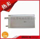 聚合物电池LP301014 28mAh 3.7V