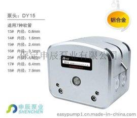 供应福建低脉动泵头DY15 流量范围0.01-3337ml/min