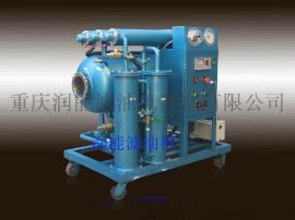ZY-10单级高效型真空滤油机