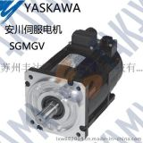 安川伺服电机200W SGMJV-08ADD6S(E)