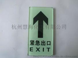 发光逃生钢化玻璃地砖,消防疏散发光钢化玻璃指示标志