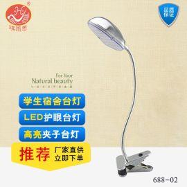 简约 LED夹子台灯 工作台灯  复古宿舍夹子书灯