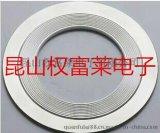 纏繞墊片四 纏繞金屬纏繞內外環纏繞墊