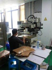 苏州丝网印刷加工, 丝网印刷加工