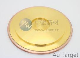 金锗合金, 贵金属材料 ,高纯合金材料