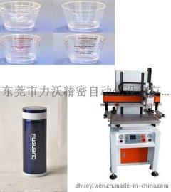 东莞力沃3050高性能高质量遥控器丝印机