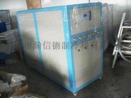 瀚信德15HP/15HP/15匹水冷式冷水机实验室专用冷水机