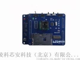LKT-K100开发板