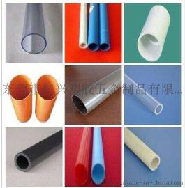 PVC管、透明PVC管