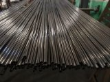 九江304不鏽鋼毛細管 304不鏽鋼管 304不鏽鋼製品管