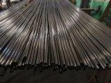 九江304不锈钢毛细管 304不锈钢管 304不锈钢制品管