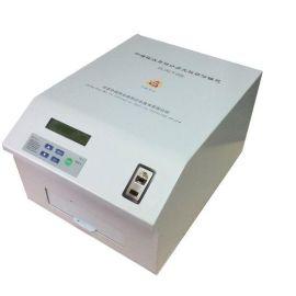 厂家供应中超伟业ZCXCJ-01消磁机