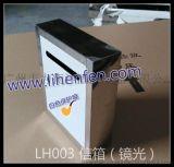 长方形不锈钢信箱报箱 壁挂式小区别墅信箱 意见投诉箱 镜光邮筒
