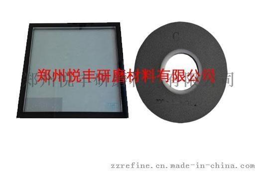 LOW-E玻璃除膜輪
