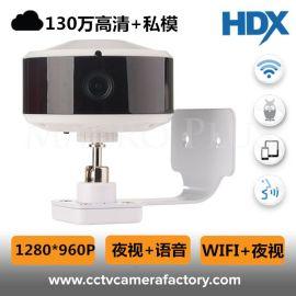 2016新造型 花盆红外夜视监控摄像机 家用商铺无线摄像头 卡片机