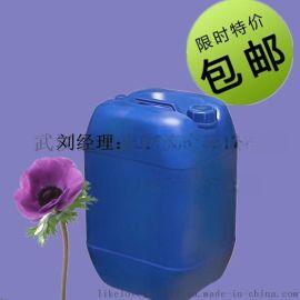 十六烷基三甲基氯化铵112-02-7 厂家 价格