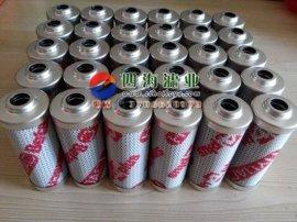 0030D010BN4HC贺德克液压滤芯