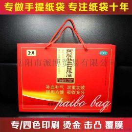 阿胶手提纸袋定做提绳方形底购物礼品包装袋