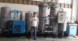 大型工業制氮機 醫用氧氣發生器 節能高純制氧機 psa制氮機設備
