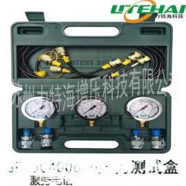 广州压力测试盒 压力测试仪 便捷式测试仪 挖掘机测试仪