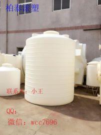 柏泰一次成型塑料水箱 防腐蚀耐酸碱抗老化 10吨滚塑pe水塔