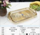 君子玻璃 條紋長方形果盤 水杯托盤 翡翠金色396A