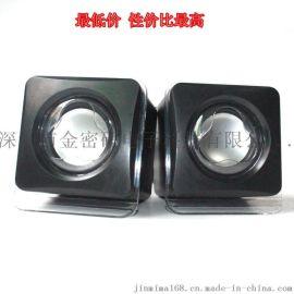 亞洲熱銷 透明中框方塊音響便攜電腦usb小音箱 2.0小音響批發迷你