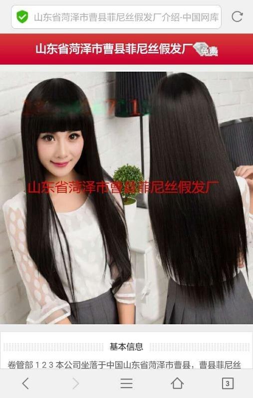 假发女长直发 齐刘海假发女黑色中长发假发套 jiafa 齐刘海假发女黑色中长发
