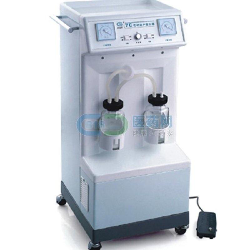 江苏鱼跃7C型电动人工流产吸引器