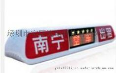 P7.62 五星出租车顶LED显示屏